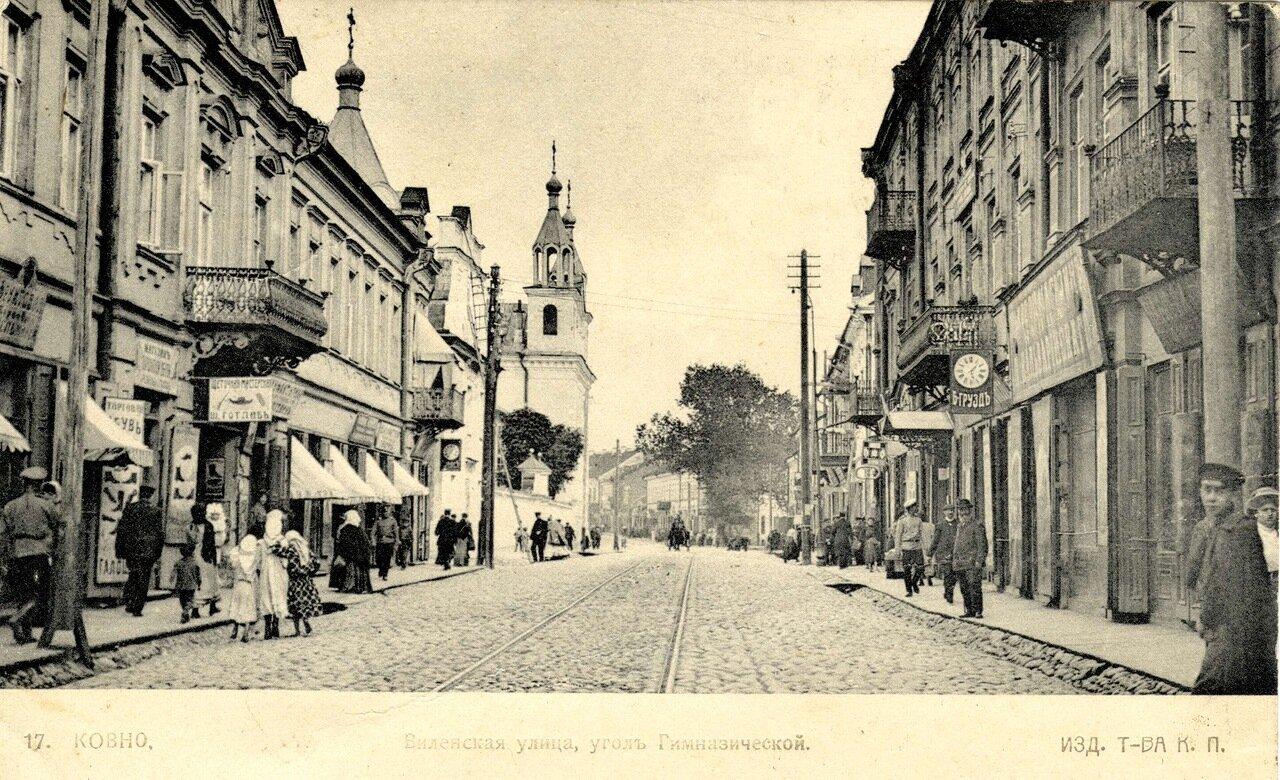 Виленская улица