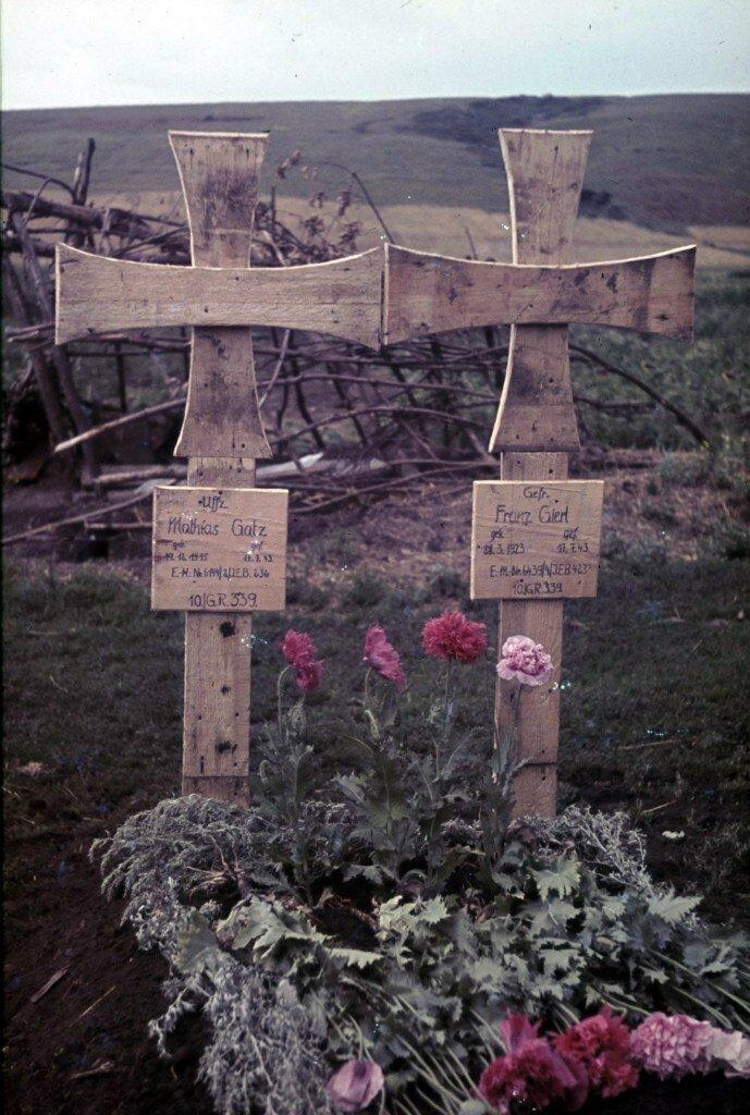 Белгородская область. Солдатские могилы в селе Ивановка