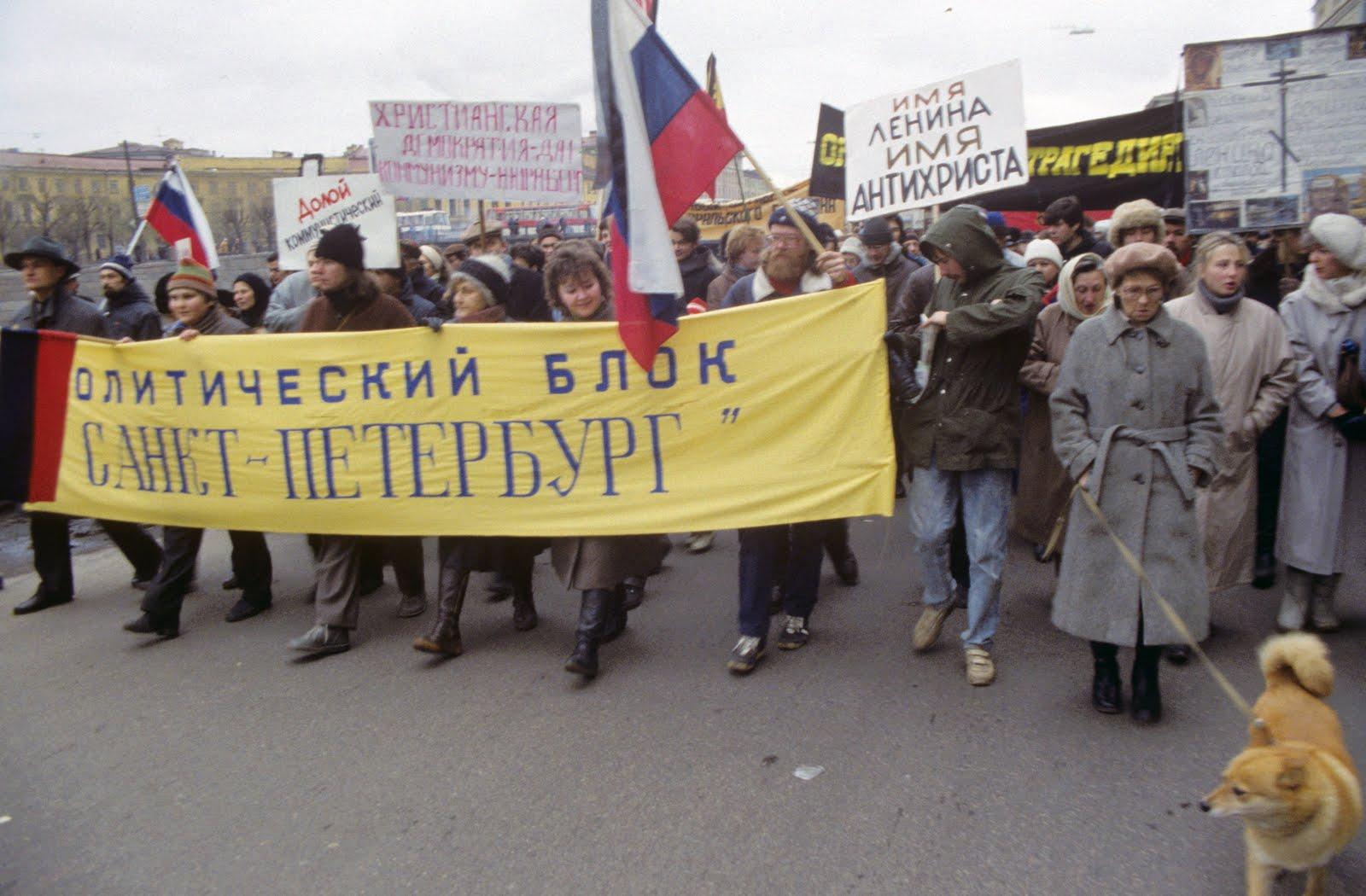 1990. Бен Густафсон в Ленинграде