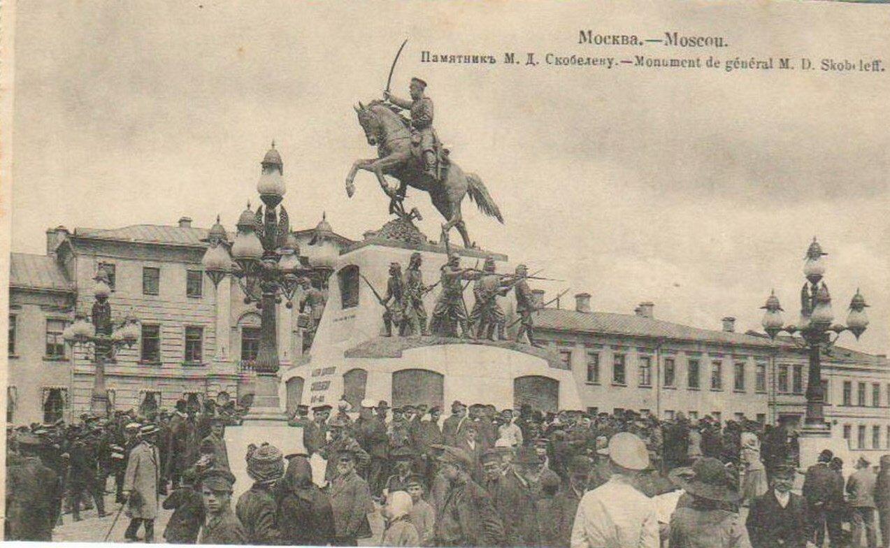 Памятник М. Д. Скобелеву