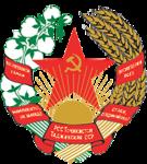 СССР - Геральдика