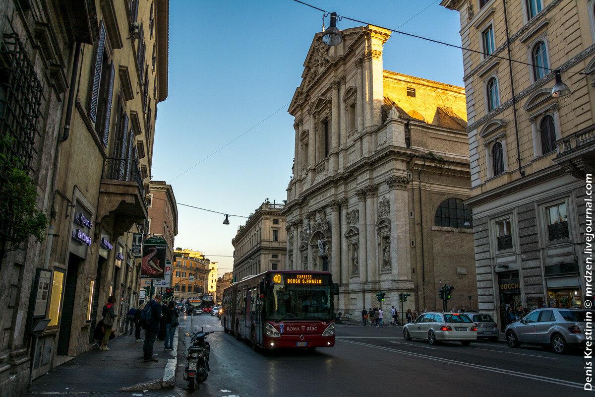 Рим. Общественный транспорт