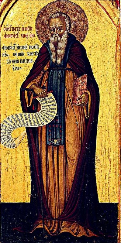 Святой Преподобный Анастасий Синаит. Икона XVII века. Монастырь Св. Екатерины на Синае.