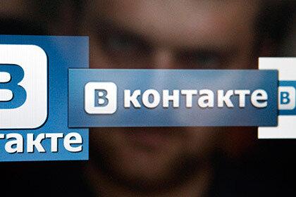 На сеть «ВКонтакте» подали в суд несколько компаний звукозаписи