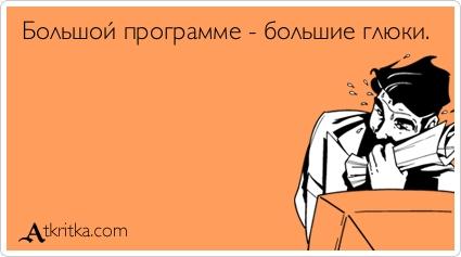 atkritka_1379621865_449.jpg