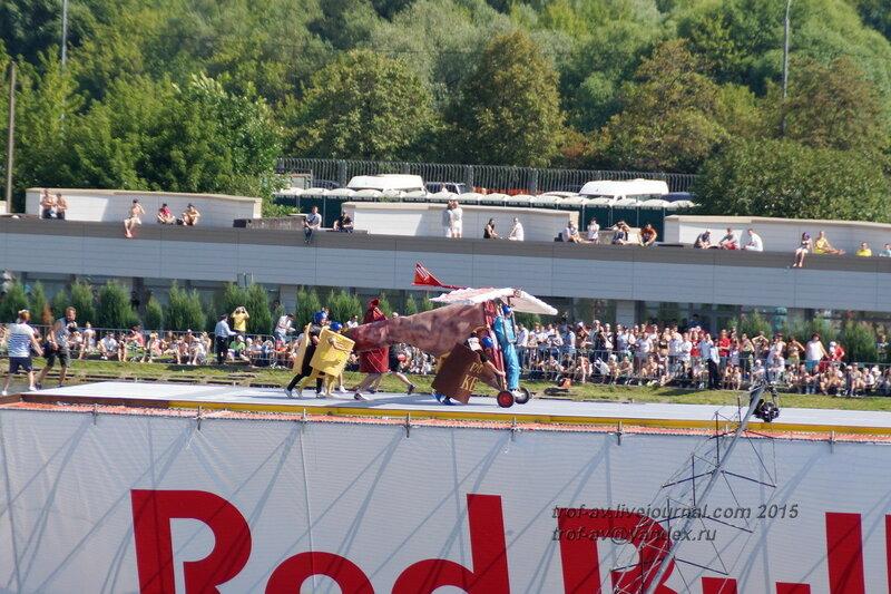Команда Прощай, Хамон!!!, Фестиваль Red Bull Flugtag 2015, Москва