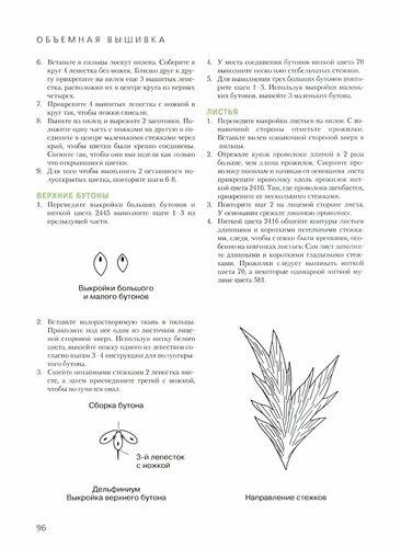 https://img-fotki.yandex.ru/get/9931/163895940.215/0_1635bb_4e8723fd_L.jpg