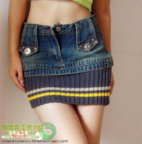 Юбка из джинсовых брюк доставка