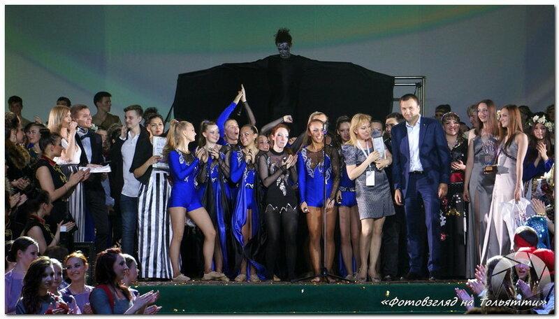 Закрытие Студвесны-2014