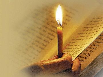 Великий пост - это испытание и очищение Духа человеческого