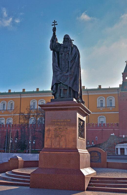 Памятник патриарху Московскому и всея Руси Ермогену.jpg