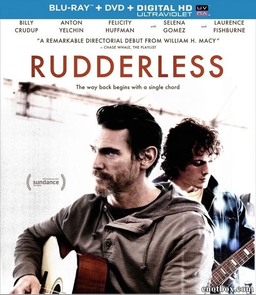 Неуправляемый / Rudderless (2014/BDRip/HDRip)