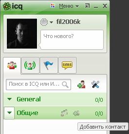 ICQ 322748841