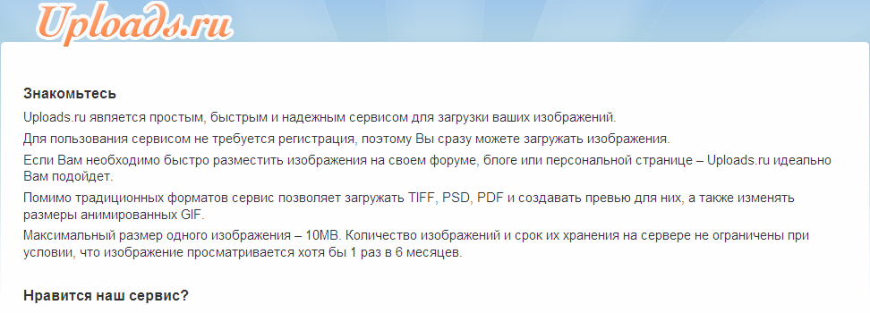 https://img-fotki.yandex.ru/get/9931/18026814.84/0_a6140_4ee47122_orig.png