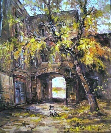 Анна Чарина. Старый двор. 2-ой Зачатьевский переулок.jpg