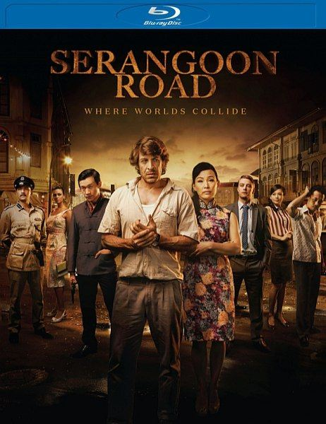 Серангун Роуд / Serangoon Road (1 сезон/2013/HDRip)