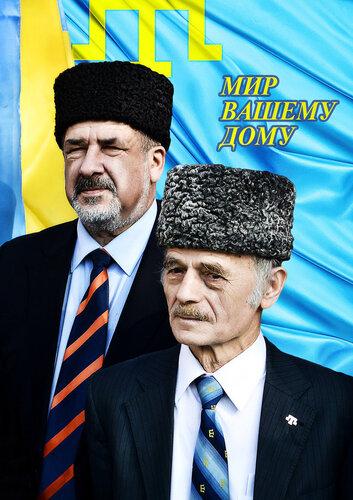 Обама может встретиться с представителями крымских татар, - Белый дом - Цензор.НЕТ 4080