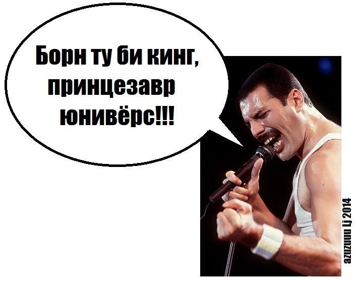 kinopoisk.ru-Freddie-Mercury-1235368.jpg