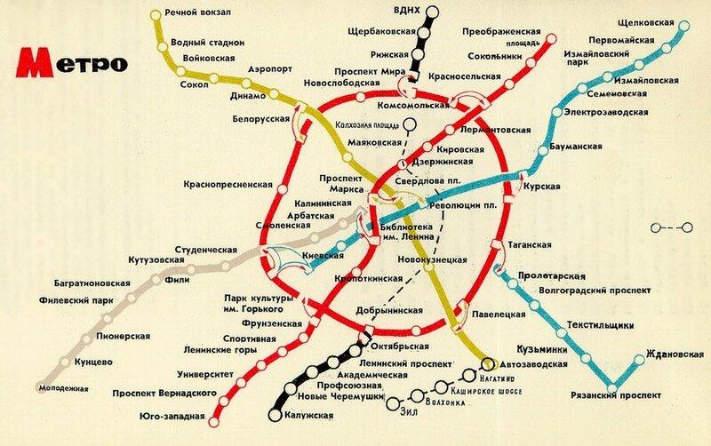 1000_metro.ru-1967map-big1.jpg