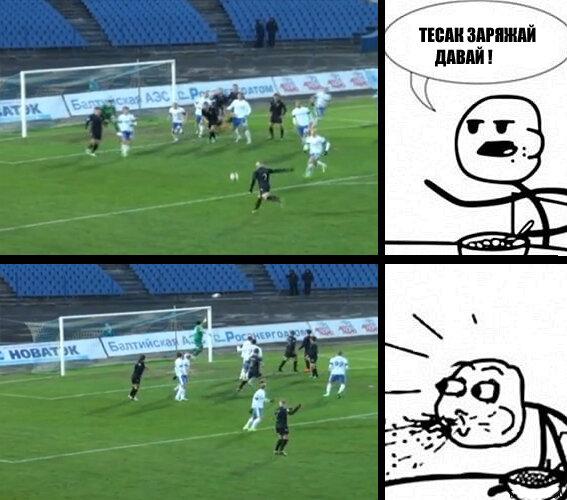 Торпедо, Тесак Лукаш