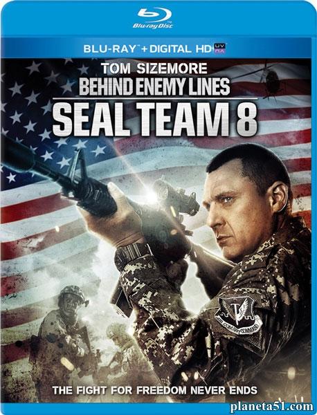 Команда восемь: В тылу врага / Seal Team Eight: Behind Enemy Lines (2014/HDRip)