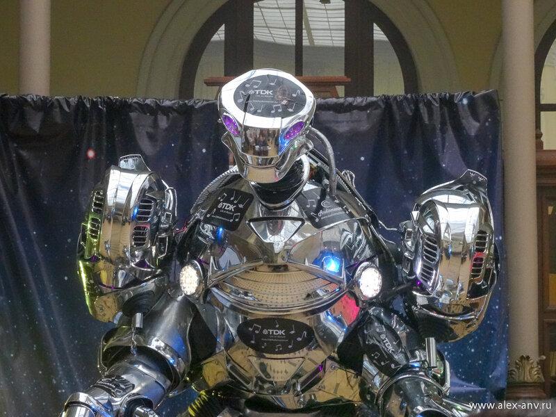 Роботрон собственной персоной.
