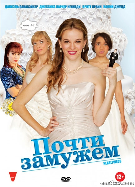 Почти замужем / Nearlyweds (2013/WEBDL/WEB-DLRip)