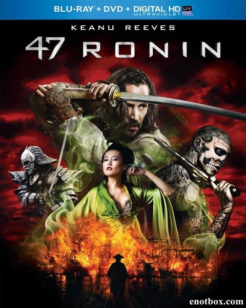 47 ронинов / 47 Ronin (2013/BD-Remux/BDRip/HDRip/3D)