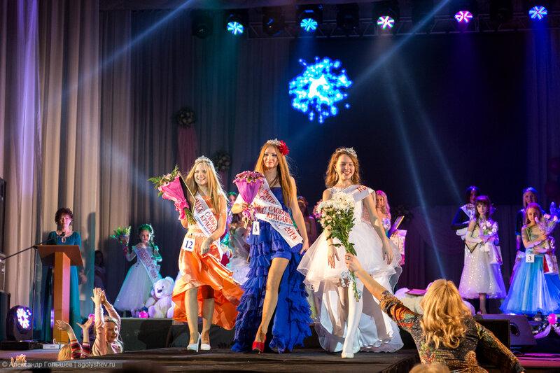 """Конкурс красоты """"Слободская красавица"""" 2014"""