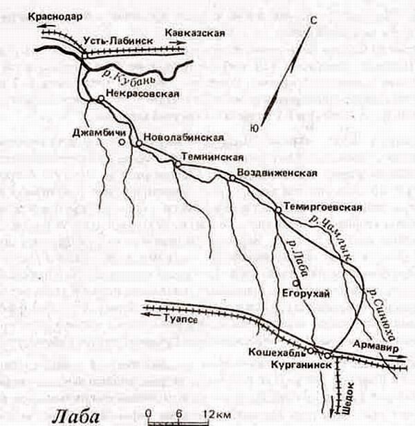 Сплав по реке Лаба. Схема 4.