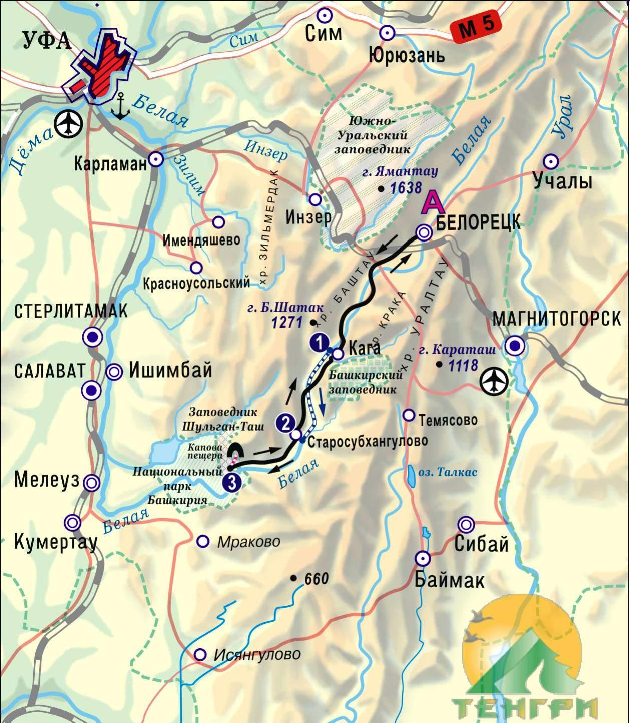 река Белая, Агидель
