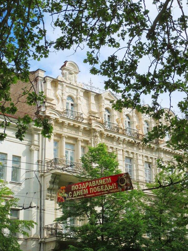 Проспект Нахимова