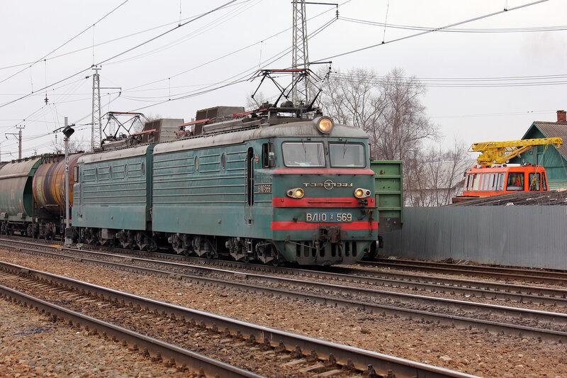 ВЛ10у-569