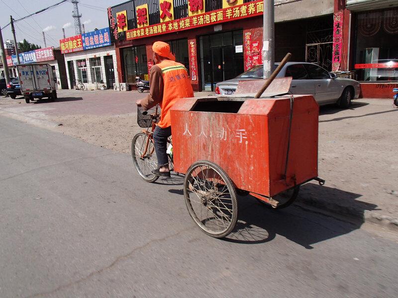 мусорщик в Шулинчжао (Shulinzhao)