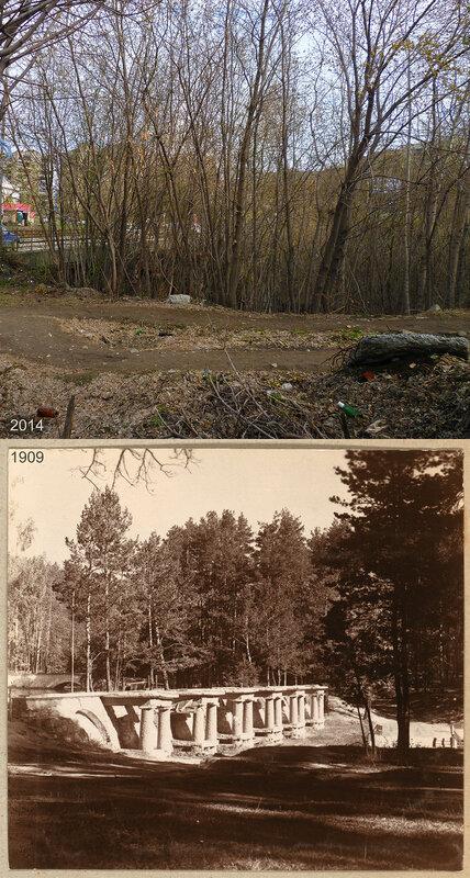 Плотина на р. Ольховке у Генеральской дачи около Екатеринбурга. 1909