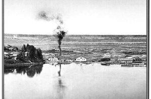 Вид на Софийский (Нижний) завод