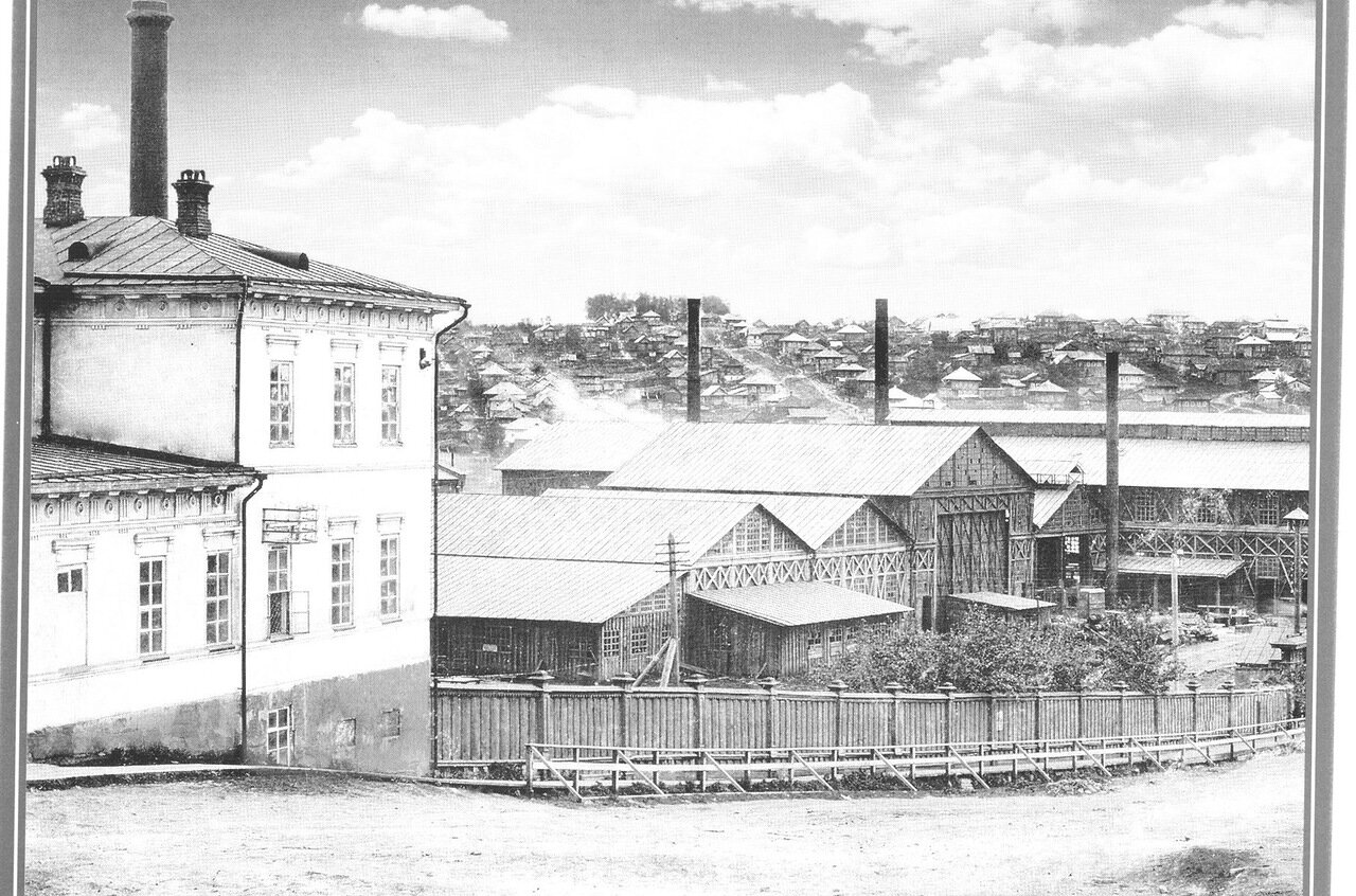 Заводская контора и завод