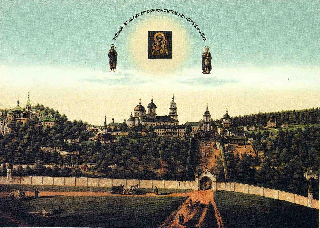 Софрониево-Молченская Печерская пустынь Рождества Пресвятой Богородицы