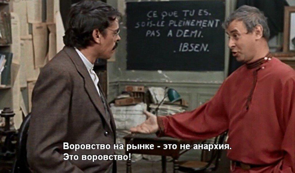 04.Я тебе один умный вещь скажу, но только ты не обижайся...