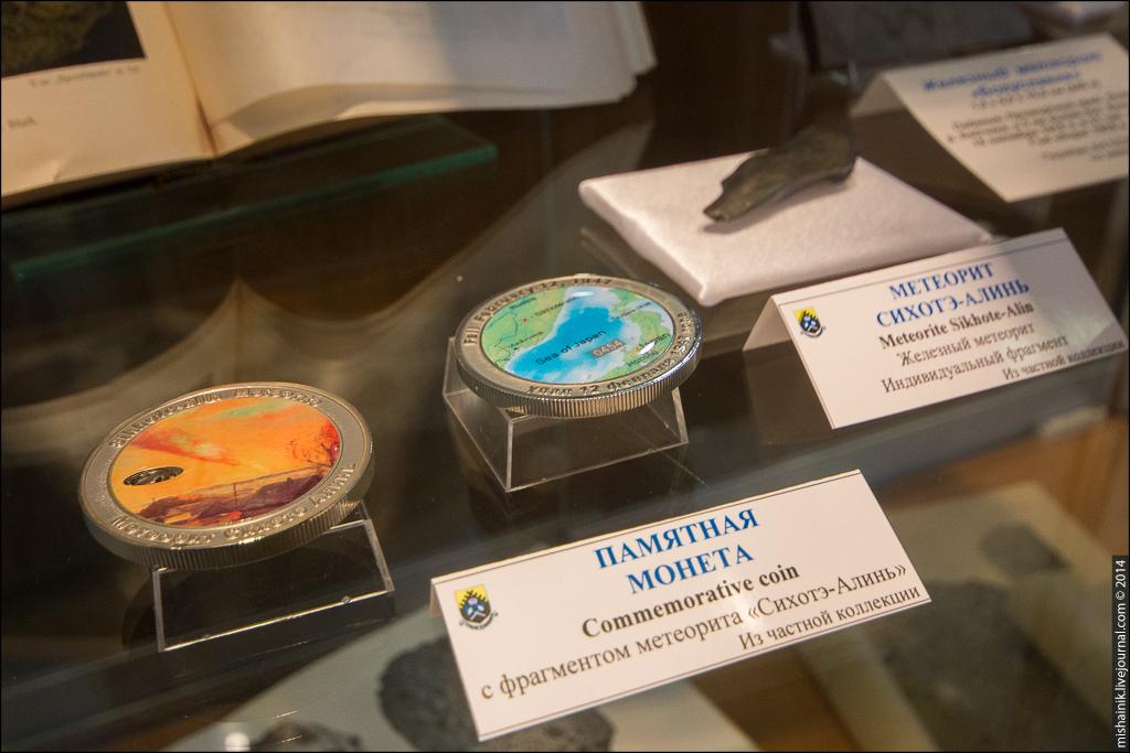 Выставка метеоритов в Уральском геологическом музее. Челябинский метеорит, лунный, марсианский