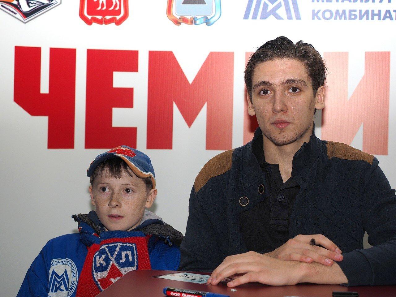 104Металлург - Cпартак 26.12.2015