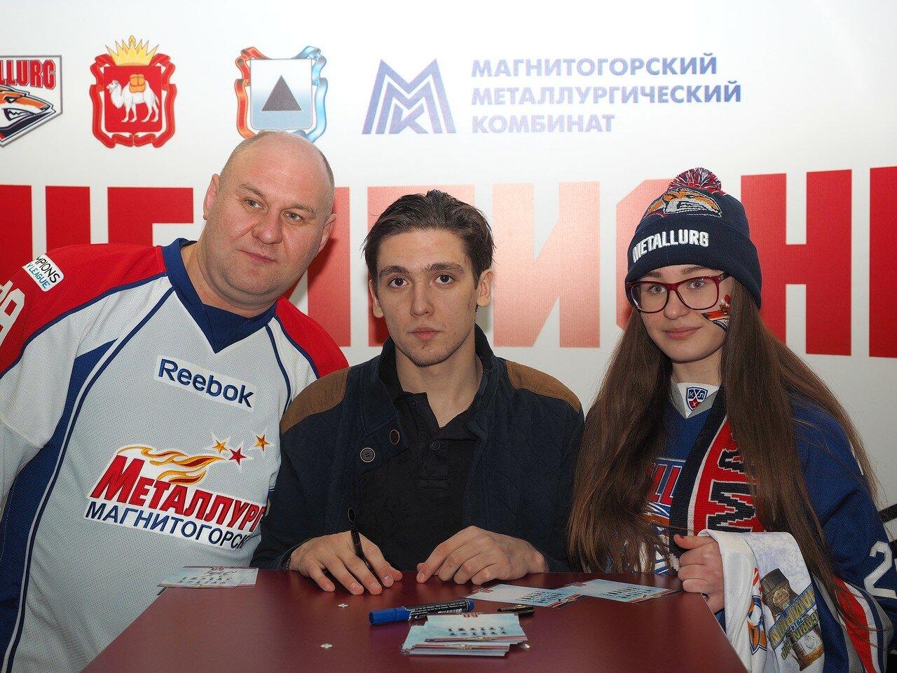 106Металлург - Cпартак 26.12.2015