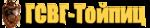 Логотип_Teupitz.png