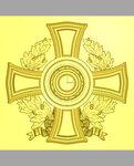 Георгиевский крест.bmp