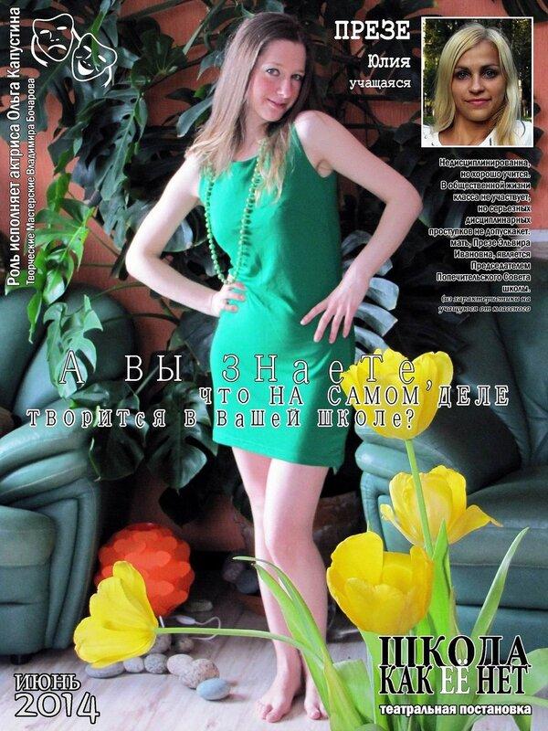 http://img-fotki.yandex.ru/get/9932/13753201.25/0_8eec5_aac74132_XL.jpg