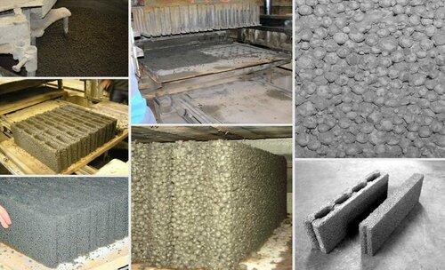 легкие бетоны