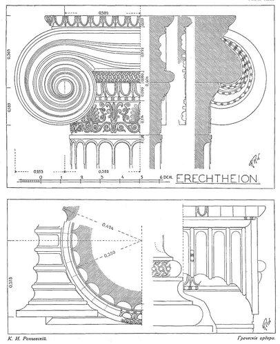 Чертежи капители и базы колонны храма Эрехтейона