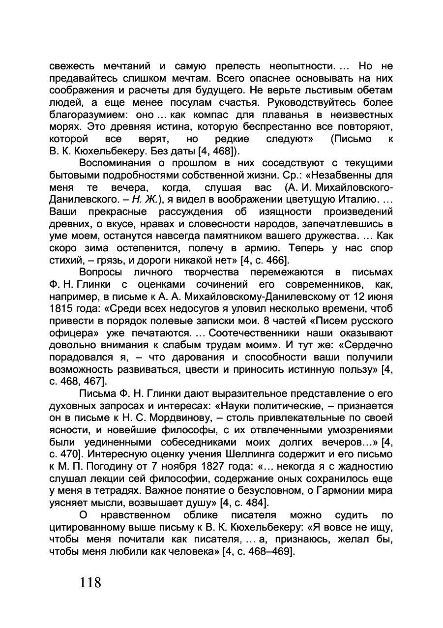 https://img-fotki.yandex.ru/get/9932/199368979.52/0_1fdd46_1568c4fc_XXXL.png