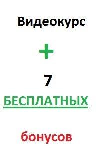 http://24newnews.ru/videokursi/