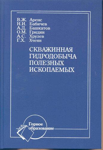 Бародинамика Шестопалова А.В. 0_15bb8e_b4efeed5_L